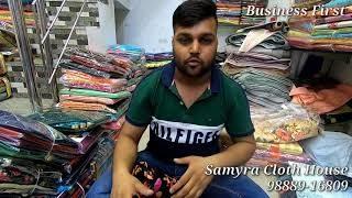 mqdefault 565 320x180 - 2019 Ke Latest Winter Suit design   Ludhiana Wholesale Suit Market