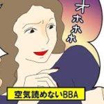 mqdefault 606 150x150 - 【漫画】ボスママ「高級品を食べさせないからアレルギーになるのよ」 →間違った知識に医者から一喝【漫画動画】