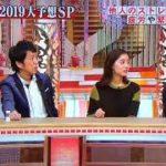 mqdefault 634 150x150 - 【錦戸】かっこいい錦戸