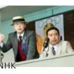 mqdefault 642 150x150 - いだてん~東京オリムピック噺(ばなし)~(36)「前畑がんばれ」