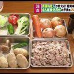 mqdefault 76 150x150 - 南極料理人の5日間節約レシピ ~豚こま切れ肉編~(2/2)