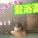 mqdefault 89 150x150 - 【混浴温泉】ドキドキの◯◯温泉💕(寺の湯編)