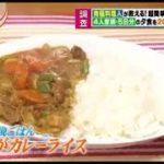 mqdefault 90 150x150 - 南極料理人の5日間節約レシピ ~豚こま切れ肉編~(1/2)