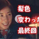 mqdefault 97 150x150 - 「東京独身男子」最終話感想。コメントお待ちしております!!