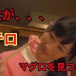 mqdefault 100 150x150 - [ 飯テロ美女 ] マグロ ワカコ酒 japanese sushi asmr