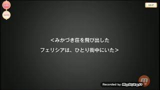 mqdefault 186 320x180 - 「マギレコ・ストーリー」みかづき荘のMerry Christmas 4