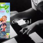mqdefault 270 150x150 - crystal 関ジャニ∞『トレース〜科捜研の男〜』主題歌【月エレ4月号】