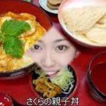 mqdefault 279 150x150 - さくらの親子丼 2017年10月期ドラマ 土曜 フジ 土曜 23時