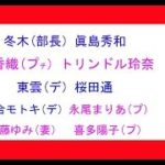 mqdefault 291 150x150 - 「パーフェクトクライム」2話、感想【大人のエンタメ】コメントお待ちしております!!