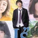 mqdefault 318 150x150 - Migiwa Takezawa - Yesterday ost アイズ ドラマ