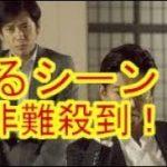 "mqdefault 327 150x150 - 検察側の罪人二宮和也の""ある演技""にファン激怒!"
