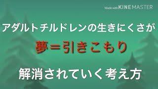 mqdefault 348 320x180 - 【アダルトチルドレン】ACの私とおじさんの話【克服したい!】