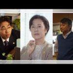 mqdefault 384 150x150 - 真矢ミキ主演『さくらの親子丼2』柄本時生・相島一之・名取裕子出演| News Mama