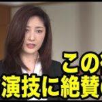 mqdefault 562 150x150 - ドラマ『トクサツガガガ』全7話、一挙再放送決定