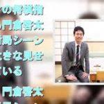 mqdefault 563 150x150 - 堀井新太、プロ棋士役を熱演「緊迫感を出すことに苦心した」
