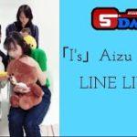 """mqdefault 574 150x150 - line live i""""s aizu「I'S」Aizu アイズ LINE LIVE Full HD English Sub [i's episode 14 full]"""