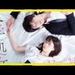 mqdefault 578 150x150 - 「文学処女」中尾暢樹、泉里香ら追加キャストが発表!(1/2)