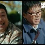 mqdefault 587 150x150 - 『柴公園』本編ダベリシーン