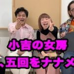 mqdefault 601 150x150 - 映画  【 パーフェクトワールド  】  🌸🌸 恋愛映画フル2019 🎃❤️ 日本の人気ドラマ