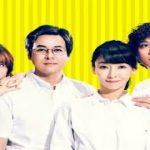 mqdefault 644 150x150 - 無料でWOWOW!:稲森いずみ主演ドラマ「それを愛とまちがえるから」 人気ダンスオーディション番組も
