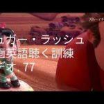 mqdefault 245 150x150 - きみがいいねくれたら / きゃりーぱみゅぱみゅ (ドラマ「向かいのバズる家族」主題歌)  COVERED BY askoshi