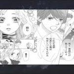 mqdefault 251 150x150 - 初めて恋をした日に読む話 1
