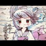 mqdefault 296 150x150 - ❉LINEマンガ初の実写化 テレビドラマ『文学処女』出演権オーディション