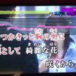 mqdefault 318 150x150 - RINA /光「さくらの親子丼」主題歌(原曲キー)/音程バー歌詞付フル/カラオケ95点