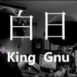 mqdefault 325 150x150 - 白日 / King Gnu (ピアノアレンジ) 「イノセンス 冤罪弁護士」主題歌【ボイストレーナーが本気で歌ってみた】covered by ORION (フル歌詞)