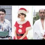 mqdefault 356 150x150 - サンタの幽霊への「部屋のロンダリング」のイコマリナ、テーマソングは日本ファンク(コメントあり)です - 映画ナタリー