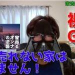 mqdefault 378 150x150 - みかづき放送局【自作手帳リフィル改良】
