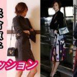 mqdefault 431 150x150 - [DRAMA FASHION] リーガルV 元弁護士 小鳥遊翔子 - 米倉涼子のファッション