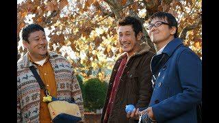 mqdefault 452 320x180 - 映画版「柴公園」予告 2019.6.14 公開