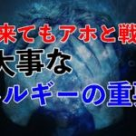 mqdefault 466 150x150 - 【DVD紹介】♯45「検察側の罪人」「素敵なダイナマイトスキャンダル」「明烏」