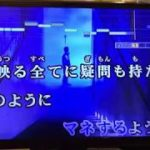 mqdefault 515 150x150 - [フル]    山下智久/CHANGE カラオケ