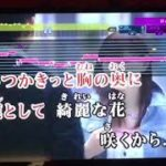 mqdefault 535 150x150 - RINA /光「さくらの親子丼」主題歌(原曲キー)/音程バー歌詞付フル/カラオケ95点