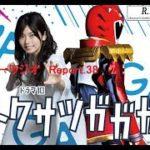 mqdefault 537 150x150 - レクシズマーラジオ  Report.38「ドラマ版 トクサツガガガの話」
