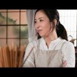 mqdefault 546 150x150 - 真矢ミキ主演『さくらの親子丼』続編放送「いま、やるべき作品」| News Mama