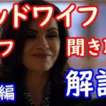 mqdefault 248 150x150 - 【あなたの番です】田中圭と横浜流星に一体何があった?