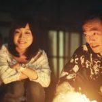 mqdefault 370 150x150 - 【日本ボロ宿紀行】 「星の宵」オリジナルMV
