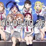 mqdefault 450 150x150 - 【アニメ反応】  ラブライブ!サンシャイン!! 第05話