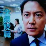 mqdefault 482 150x150 - 福山雅治『集団左遷!!』の台湾のテレビCM