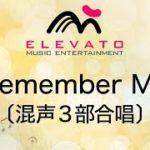 mqdefault 515 150x150 - EMG3-0216 Remember Me〔混声3部合唱〕