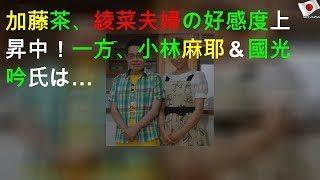 mqdefault 516 320x180 - 「後妻業」加藤茶妻、評価逆転の訳