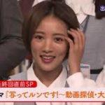 mqdefault 546 150x150 - TBS×Paraviスペシャルドラマ「新しい王様 Season2」 第3話   19 03 04