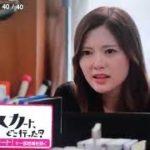 mqdefault 649 150x150 - 俺スカ番宣 古田新太さん 永瀬廉