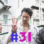 mqdefault 700 150x150 - 純悪 feat.深水元基 #31