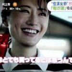 "mqdefault 332 150x150 - ""怪演女優"" 松本まりか 竜の道 令嬢役も話題に 2020.09.15"
