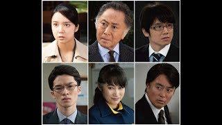 mqdefault 381 - ✅  【モデルプレス=2020/06/21】テレビ東京では、7月27日よる9時から、ドラマスペシャル「記憶捜査~新宿東署事件ファイル~」を放送することが決定。Snow Manの深澤辰哉が同局のドラマに