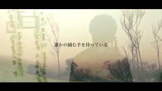 mqdefault 44 - 【Full ver.】プロローグ  Uru 〈Cover〉ドラマ「中学聖日記」主題歌